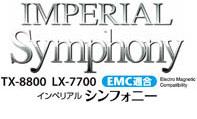IMPERIAL Symphony インペリアル シンフォニー