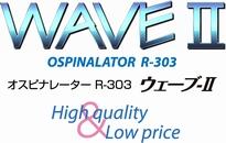OSPINALATOR R-303 オスピナレーター R-303 ウェーブ-Ⅱ