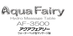 Aqua Fairy Hydro Massage Table AF-3500 アクアフェアリー